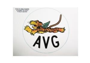 tiger-illustration