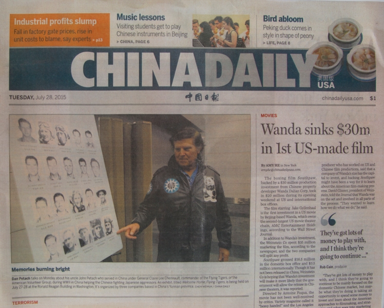 Dan-Petach-featured-China-Daily
