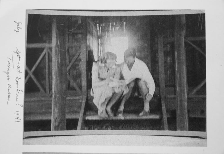 Toungoo Burma 1941